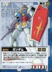 【中古】ガンダムウォー/U/青/第1弾 GUNDAM WAR U-1 [U] : ガンダム