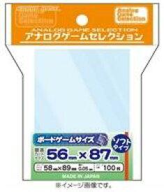 【新品】ボードゲーム アナログゲームセレクション ボードゲームサイズ・ソフト