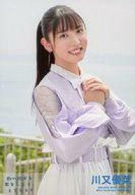 【中古】生写真(AKB48・SKE48)/アイドル/STU48 川又優菜/CD「思い出せる恋をしよう」通常盤(TypeA、B)(KIZM-667/8 669/70)封入特典生写真