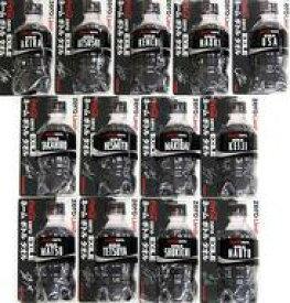 【18日24時間限定!エントリーでP最大27.5倍】【中古】雑貨 全13種セット ネームボトルタオル 「コカ・コーラ ゼロ×EXILE」 Zero Limitキャンペーングッズ