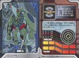 【中古】アニメ系トレカ/機動戦士ガンダムSEED THE CARD COLLECTION MS-19 [ノーマルカード] : グーン
