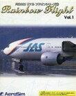 【中古】Windows98/Me/2000/XP CDソフト Rainbow Flight