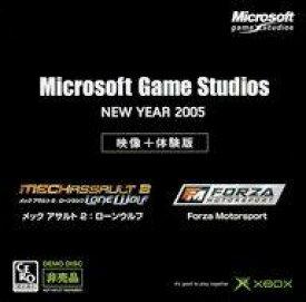 【15日24時間限定!エントリーでP最大26.5倍】【中古】XBソフト Microsoft Game Studios NEW YEAR 2005