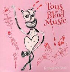 【中古】LPレコード 斉藤和義 / Toys Blood Music