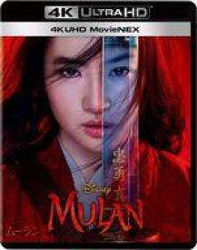 【中古】洋画Blu-ray Disc ムーラン 4K UHD MovieNEX
