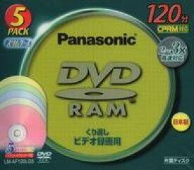 【中古】DVD-R パナソニック 録画用DVD-RAM 4.7GB 5パック[LM-AF120LG5]