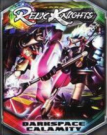 【中古】ボードゲーム [日本語訳無し] レリックナイツ: ダークスペースカラミティ ルールブック (Relic Knights: Darkspace Calamity Rulebook)