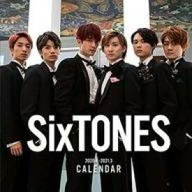 【中古】カレンダー [単品] SixTONES カレンダー 2020.4〜2021.3