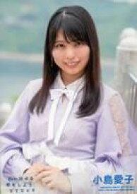 【中古】生写真(AKB48・SKE48)/アイドル/STU48 小島愛子/CD「思い出せる恋をしよう」通常盤(TypeA、B)(KIZM-667/8 669/70)封入特典生写真