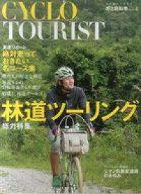 【中古】単行本(実用) ≪スポーツ≫ シクロツーリスト 旅と自転車 4 【中古】afb