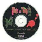 【中古】Windows95 CDソフト ザ ハウス オブ ザ デッド(状態:ゲームディスクのみ)