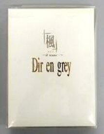 【中古】邦楽 VHS DIR EN GREY / 「楓」〜if trans・・・〜(状態:ポストカード欠品、クリアBOXに破損有り)