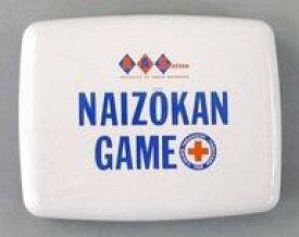 【中古】ボードゲーム [説明書欠品] NAIZOKAN GAME -内臓管ゲーム-