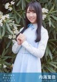 【中古】生写真(AKB48・SKE48)/アイドル/STU48 内海里音/CD「思い出せる恋をしよう」劇場盤特典生写真