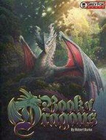 【中古】ボードゲーム [日本語訳無し] Book of Dragons