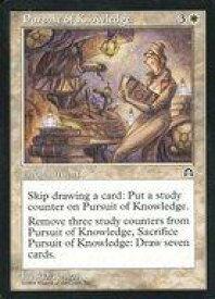 【中古】マジックザギャザリング/英語版/R/Stronghold(ストロングホールド)/白 [R] : Pursuit of Knowledge/知識の探求