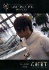 【中古】男性写真集 Gackt URA-BON III 其の族 GACKT WORLD TOUR 2016 LAST VISUALIVE 最期ノ月 -LAST MOON- 【中古】afb