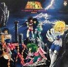 【中古】LPレコード MAKE UP / 聖闘士星矢音楽集 III(状態:ブックレット欠品)