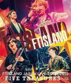 【中古】洋楽Blu-ray Disc FTISLAND / JAPAN LIVE TOUR 2019-FIVE TREASURES-at WORLD HALL