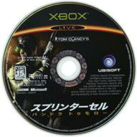 【20日24時間限定!エントリーでP最大26.5倍】【中古】XBソフト Tom Clancy's SPLINTER CELL PANDORA TOMORROW(状態:ゲームディスクのみ)