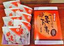 亀万寿(かりんとう饅頭)※氷温販売 2箱セット14個入り