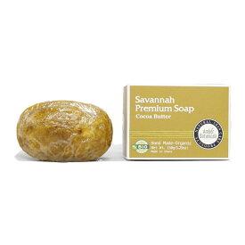 サバンナプレミアムソープ(大)150g クレンジング 洗顔&ボディにも 保湿 美白 エイジングケア スキンケア 皮脂や毛穴汚れに 抗菌作用