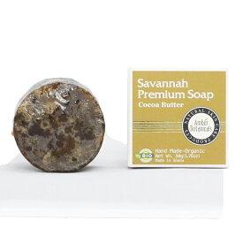 サバンナプレミアムソープ(小)50g クレンジング 洗顔&ボディにも 保湿 美白 エイジングケア スキンケア 皮脂や毛穴汚れに 抗菌作用