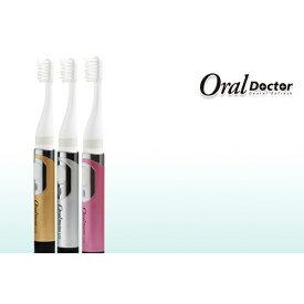 【オーラルドクターU5】音波式電動歯ブラシ