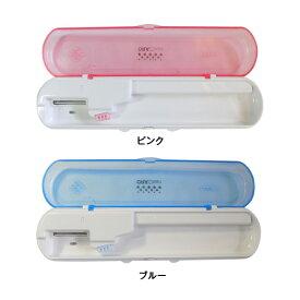 【オーラクリーンTB】紫外線歯ブラシ除菌ケース