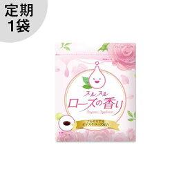 スルスルローズの香り 香るサプリ フレグランスサプリ サプリメント 【定期初回990円 送料無料】定期購入1袋