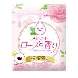 公式 スルスルローズの香り 香るサプリ フレグランスサプリ バラ ローズ サプリメント 内側からバラの香り 通常購入 ポスト投函(メール便)最短発送