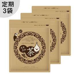 【27%OFF!メール便送料無料】 公式 定期購入3袋 スルスル茶 黒烏龍 プーアル