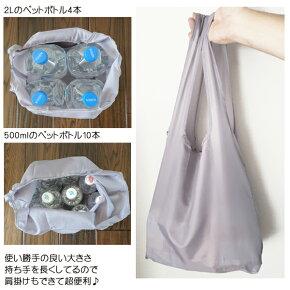 エコバック抗ウィルス制菌加工折りたたみエコバックコンパクトショッピングバックエコレジ袋消臭防臭
