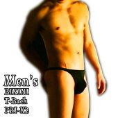 ハイレグ仕様《BLADE-ブレイド-》単品Type:Bikini/Tback/Prik2【楽天ランキング1位】【メンズビキニ】【メンズTバック】【メンズハーフバック】☆ゆうパケット6枚迄OK
