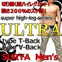 Ultra top