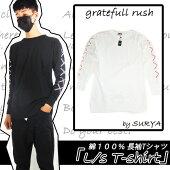 【L/ST-shirt】長袖Tシャツ「G-RUSH」【S】【M】【L】【XL】【宅急便送料無料】【メンズ】【ロンT】【トップス】【綿100%】