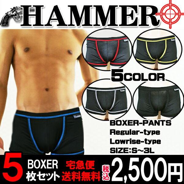 【宅急便送料無料】《HAMMER/ハンマー》メンズボクサー5枚セットType:Regular/Lowrise【BOXER】【S】【M】【L】【XL】【3L】【福袋】【ゆうパケット不可】
