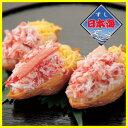 【出雲名物】新鮮なカニをタップリのせて 4個入 蟹 かに いなり【HLS_DU】532P19Mar16