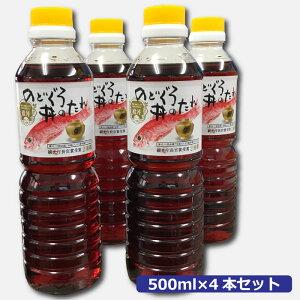 【のどぐろ丼のたれ(500ml)X4本セット】 特製だし醤油 送料無料