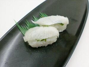 寿司ネタ アブラカレイえんがわスライス 約5g×20枚 すしねた 生食用 エンガワ 刺身用 のせるだけ