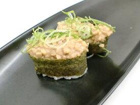 寿司ネタ 国産ひきわり納豆チューブ300g すしねた 軍艦 巻き寿司 業務用 なっとう