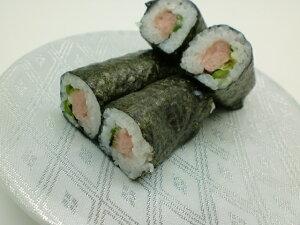 寿司ネタ まぐろたたき芯 18g×10本 巻き寿司 まきすし マグロ ねぎとろ 節分 細巻 のせるだけ 生食用 てっかまき すしねた 手巻き寿司