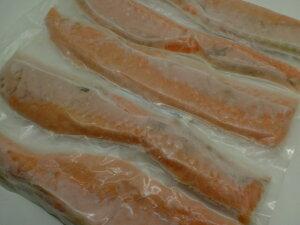 寿司ネタ アトランティックサーモン ハラス ロイン 1kg 大トロ すしねた 大ネタ 生食用 刺身用 海鮮丼