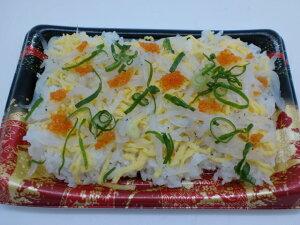寿司ネタ とびっこチューブ 200g オレンジ すしねた 生食用 ぐんかん ちらしすし のせるだけ