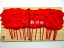 串紅生姜 甘酢漬け10本×2p 合計20本 紅しょうが べに 酢漬け 業務用 天ぷら 串かつ 薄切り 串カツ 常温 …