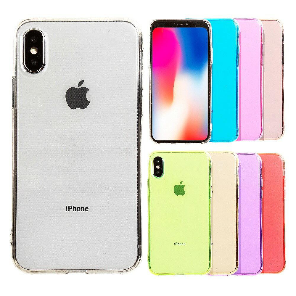 iPhone X ケース カラーTPU ガラスフィルム付属 iPhoneX ケース シリコン 耐衝撃 吸収 カバー アイフォンX ケース ソフトケース クリアケース アイフォンケース スマホケース