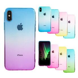 iPhone X ケース TPUグラデーション ガラスフィルム付属 iPhoneX ケース シリコン 耐衝撃 吸収 カバー アイフォンX ケース ソフトケース クリアケース アイフォンケース スマホケース