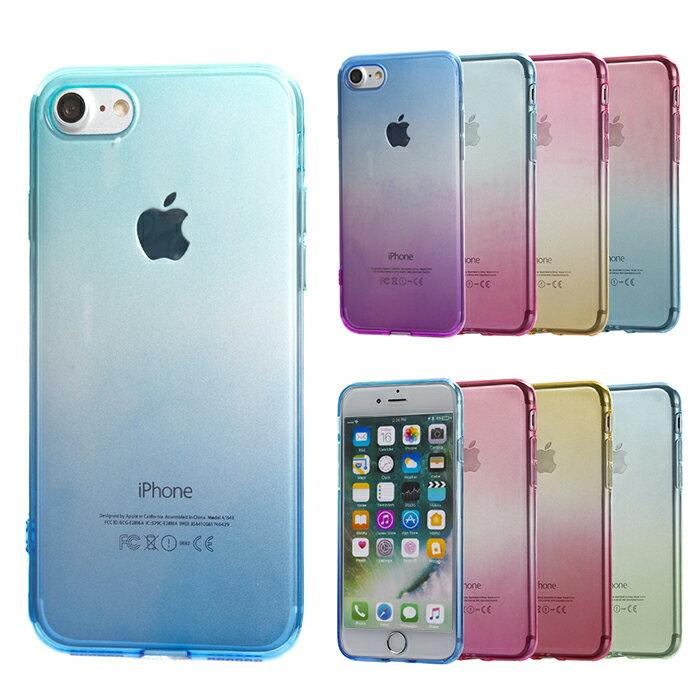 iPhone8 ケース TPUグラデーション iPhone7ケース ガラスフィルム付属 iPhone 8 ケース シリコン 耐衝撃 吸収 カバー アイフォン8 ケース ソフトケース クリアケース アイフォンケース スマホケース おしゃれ