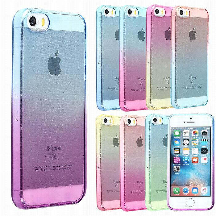 iPhoneSE ケース TPUグラデーション iPhone5s iPhone5 保護 ケース シリコン 耐衝撃 吸収 アイフォンSE カバー ソフトケース クリアケース スマホケース docomo au softbank 携帯ケース アイフォンケース