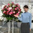 スタンド花 開店祝い 花 スタンド花(1段) 花色おまかせアレンジ花 10,000円(税別) 高さ180cm位 あす楽 送料無料(一部…